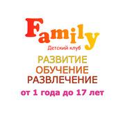 Центр развития детей и подростков 1-17 лет